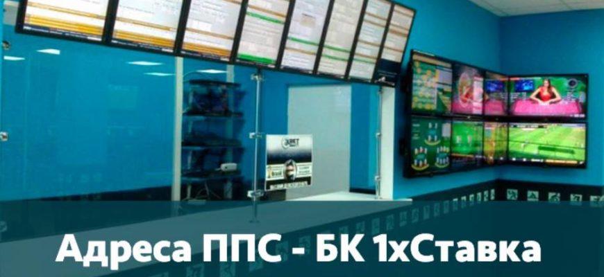 10 букмекерских контор в москве