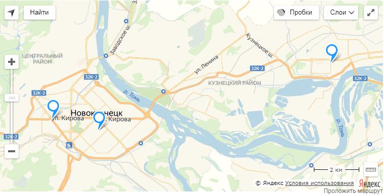 пункты ПС в Новокузнецке