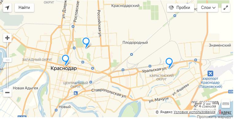 ППС в Краснодаре