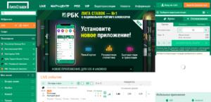 главная страница официального сайта Лига ставок