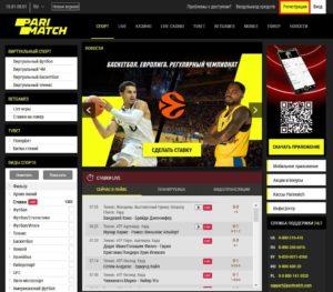 parimatch.com Регистрация